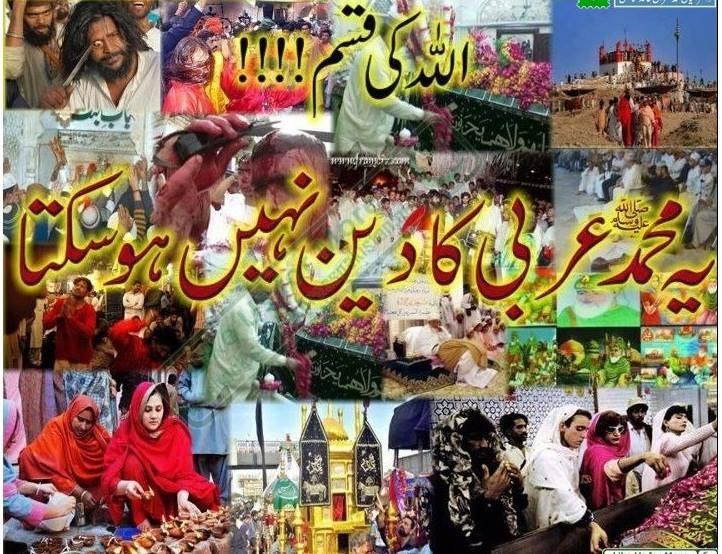 Aurtoun k Masail In Islam   taleem4all